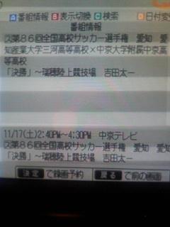 200711170625000.jpg