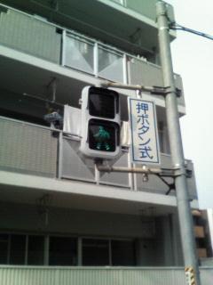 200806121619000.jpg