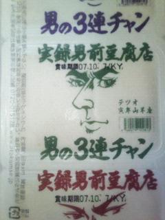 200710041344000.jpg